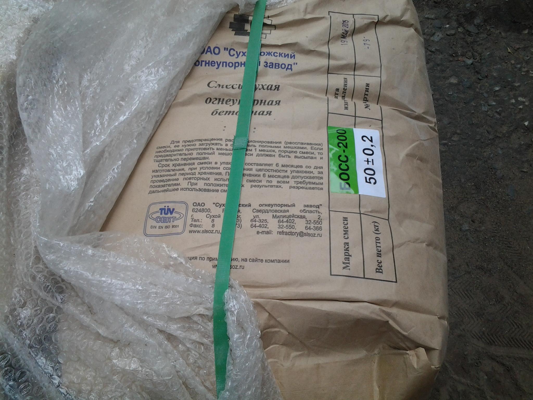 Бетонная огнеупорная смесь босс 200 доскам объявлений куплю бетон